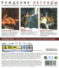 259595-tomb-raider-playstation-3-back-cover